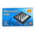 Шахматы на магнитах, 3 в 1