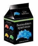Выращивание кристалов (синие), ТМ Ранок
