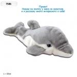 Интерактивное мягкое животное Дельфин