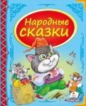 "Книга ""Українські казки"""