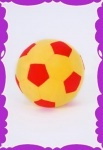 Мяч разноцветный