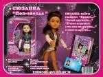 Кукла шарнирная Веселая подружка