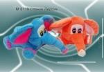 Слоненок Персик - мягкая игрушка