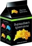 """Научные игры мини """"Выращиваем кристаллы"""" (желтые)"""