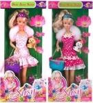 "Кукла Creation & Distribution ""Сьюзи с собачкой"""