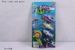 Рыбалка музыкальная 4 рыбки