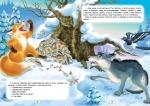 Королевство сказок: Сказки для малышей рус.