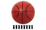 Мяч баскетбол малый
