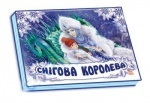 Книжка-панорамка (белая): Снігова королева укр