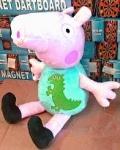 """Свинка """"Джордж"""", 27см"""