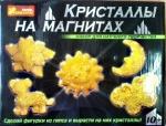 """Кристаллы на магнитах желтые"", ТМ Ранок"