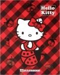 Дневник школьный Hello Kitty-2