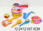 Набор детских музыкальных инструментов