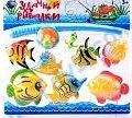 Рыбалка 7 рыбок