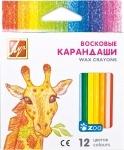 """Карандаш восковой шестиграный 12цв. """"Зоо"""" (""""Мини"""")"""