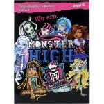 Бумага цветная бархатная, A4 Monster Hig