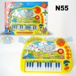 Всезнайка: Детское пианино обучающее