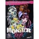 Бумага цветная двусторонняя, А4 Monster H