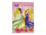 Бумага цветная неон, А4 Princess