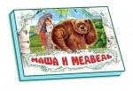 Книжка-панорамка (белая): Маша и медведь (р)