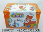 "Каталка-чемодан для детей ""Тигр"""