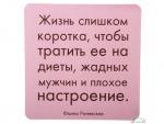МАГНИТ ПОЛИМЕР