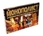 """Игра настольная """" Монополист """""""