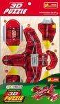 """3D  пазлы """"Космический корабль 1"""""""