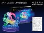 Пазлы 3D - кристалл Зодиак козерог - свет