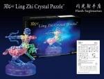 Пазлы 3D - кристалл Зодиак стрелец - свет