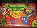 """Набор для творчества """"Рождественский веночек"""", ТМ Ранок, Украина"""