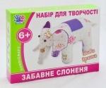 "Набор для творчества - шьем ""Слон"""
