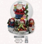 "Сувенир водный шар ""Дед Мороз"""