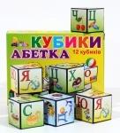 """Кубики """"Абетка 12"""""""