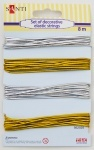 Набор шнуров эластичных декоративных, золото-серебро