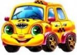 Кумедні машинки (міні) : Такси (р), ТМ Ранок