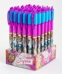 "Ручка шар/масл. ""Ever After High"" синяя, 0,6 мм"