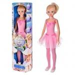 """Кукла ТМ """"Falca"""" 105см,"""