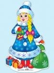 Плакат новорічний.Снігуронька (У)