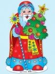 Плакат новорічний. Дід Мороз (У)