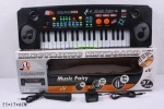Синтезатор USB от сети