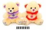 Мягкая игрушка медвежонок в платье 30 см