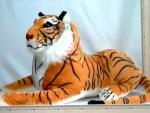 Тигр белый музыкальный