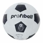 Мяч футбольный  Official , Grain