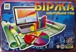 """Економічна гра """"Біржа"""" ТМ Технок, Україна"""