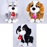Мягкая игрушка Собака, 30 см