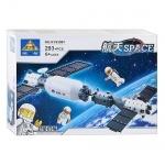 KAZI: Конструктор Космический корабль