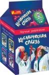 """Научные развлечения """" Космическая слизь"""""""