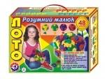"""Игрушка куб """"Умный малыш Лото ТехноК"""""""