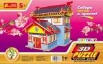 """3Д пазлы цветные """"Японський домик"""""""